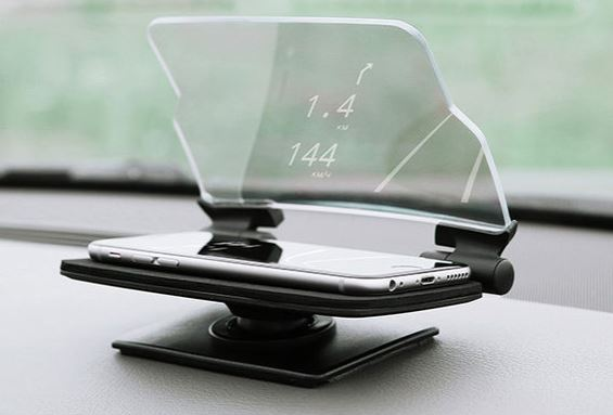 Hudway Display Navigation